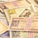 investire titoli di stato