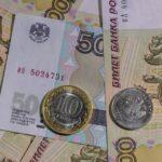 cambio euro rublo